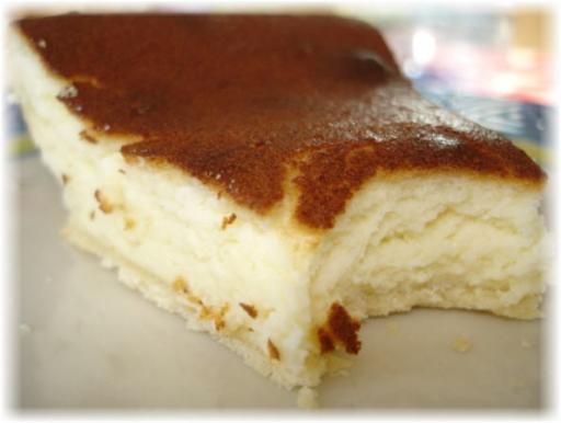 Cake Pomme Micro Onde